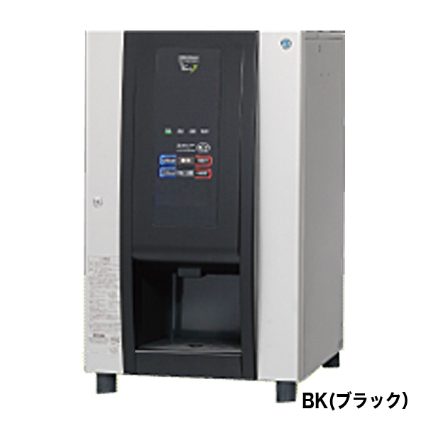 新品 ホシザキ ティーディスペンサー粉砕茶タイプ 水道・排水直結式PTE-F250HWA1