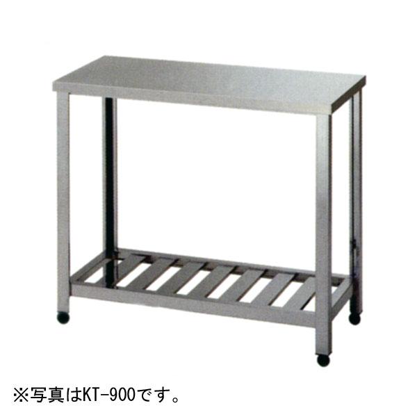 新品 アズマ 作業台(バックガードなし) 600×450×800 KT-600