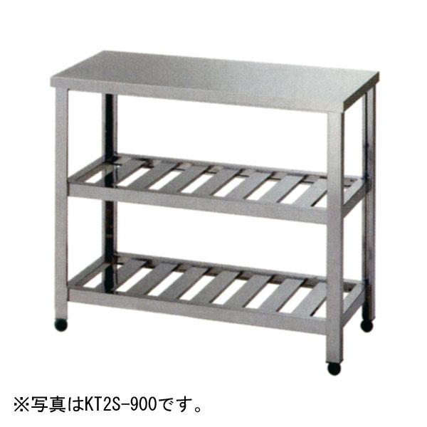 新品 アズマ 二段スノコ作業台(バックガードなし) 450×450×800 KT2S-450