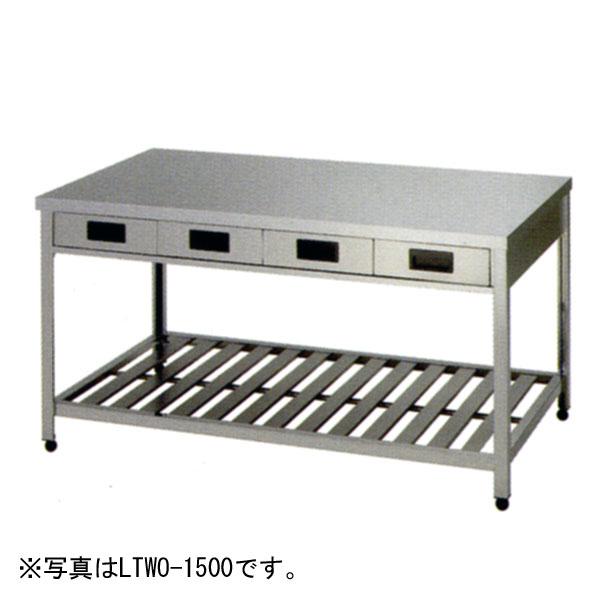 新品 アズマ 両面引き出し付作業台(バックガードなし) 900×900×800 LTWO-900