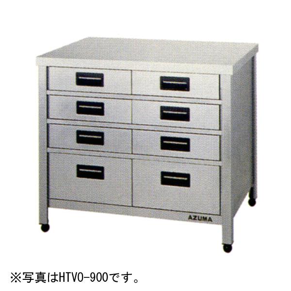 新品 アズマ 縦型引出し付作業台(バックガードなし) 750×450×800 KTVO-750