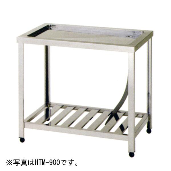 新品 アズマ 水切台(バックガードなし) 600×450×800 KTM-600