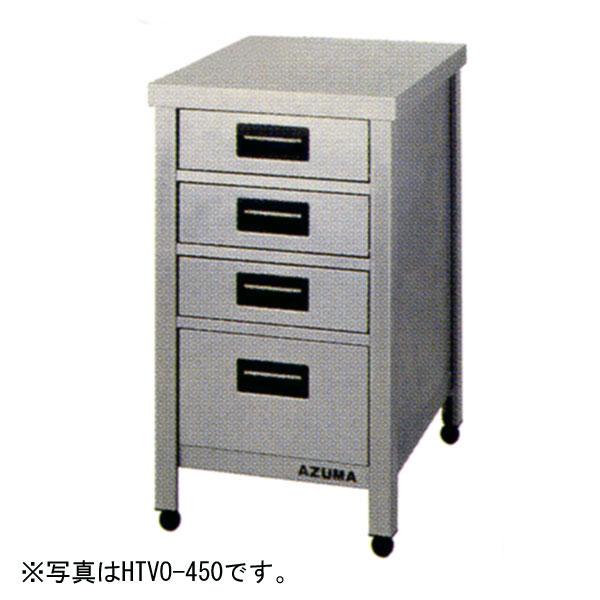 新品 アズマ 縦型引出し付作業台(バックガードなし) 600×600×800 HTVO-600