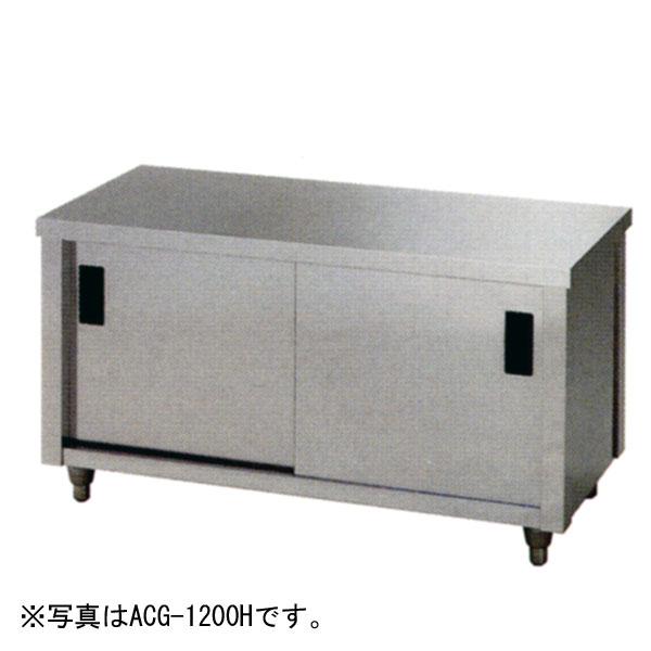 新品:アズマ ガス台・片面引違戸 600×600×650 ACG-600H