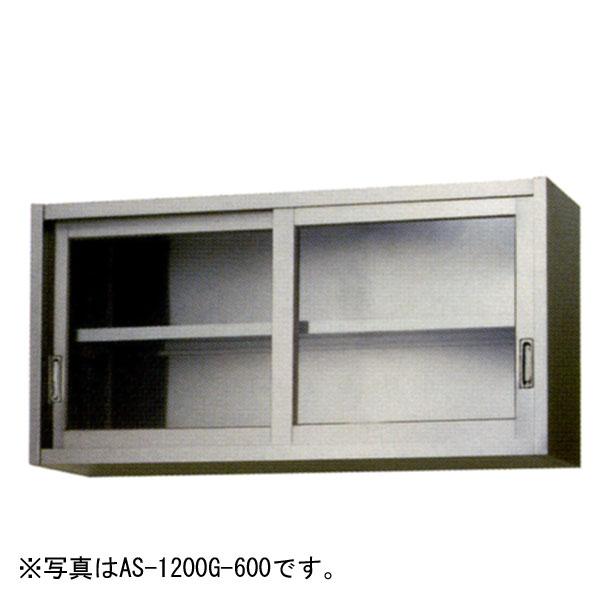 新品 アズマ ガラス吊戸棚(奥行300mmタイプ) 1500×300×450 AS-1500GS-450