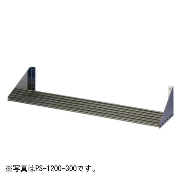 新品 アズマ パイプ棚(組立式) 750×300×200 PS-750-300