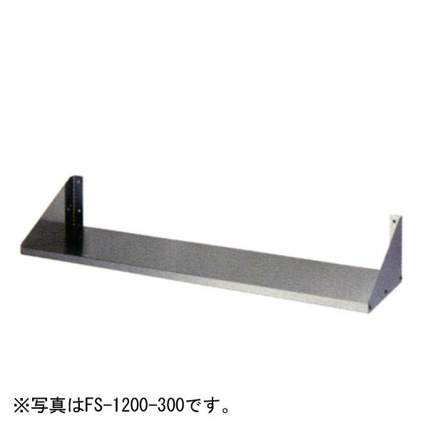 新品 アズマ 平棚(組立式) 900×350×200 FS-900-350