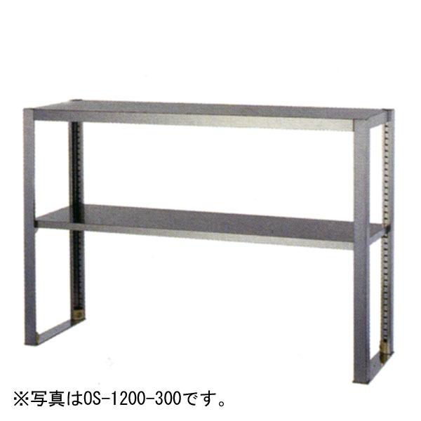 新品 アズマ 二段平棚/上棚(組立式)1800×300×800 OS-1800-300