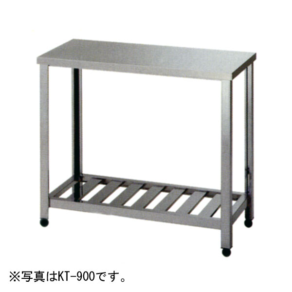 新品 アズマ ガス台(バックガードなし)900×450×650 KG-900