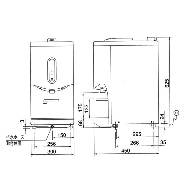 Panasonic (old Sanyo) water cooler hot and cold water switch (bottle type) SD-B185H