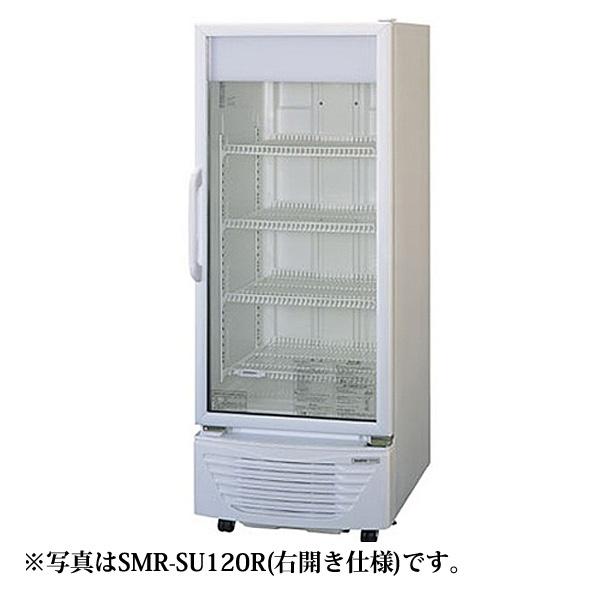 【感謝大特価】新品 パナソニック 冷蔵ショーケースSMR-SU120R(右開き)/SMR-SU120L(左開き)