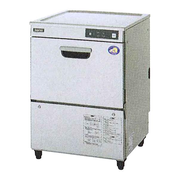新品 パナソニック 業務用食器洗浄機アンダーカウンタータイプ(電気ブースター式) DW-UD44U