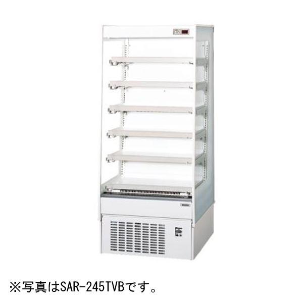 【感謝大特価】新品 パナソニック 多段オープン冷蔵ショーケース ゴンドラタイプSAR-2545TVB
