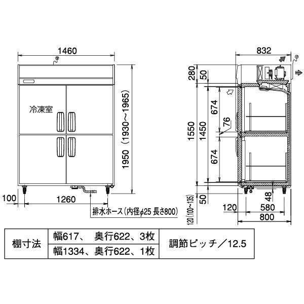 松下(老三洋)  供業務使用的冷凍冷藏庫立式SRR-K1581CS(老型號:SRR-J1581CVSA)4門1間冷凍類型寬1460*縱深800*高1950(mm)