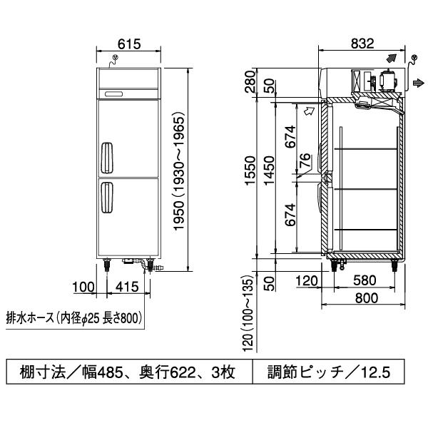 松下 (老三洋) 商用冷櫃垂直 SRR K681 (old-:SSR-J681VA) 2 門型逆變器控制寬度 615 x 800 深度 x 高度 (mm) 1950年