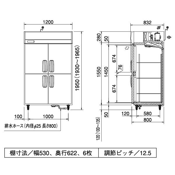松下 (老三洋) 商用冷櫃垂直 SRR K1281 (old-:SSR-J1281VA) 4 門型逆變器控制寬度 1200 x 800 深度 x 高度 (mm) 1950年