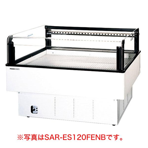 【感謝大特価】新品 パナソニック 冷蔵ショーケース アイランドタイプ SAR-ES90FENB【催事用ショーケース】【オープンタイプ】
