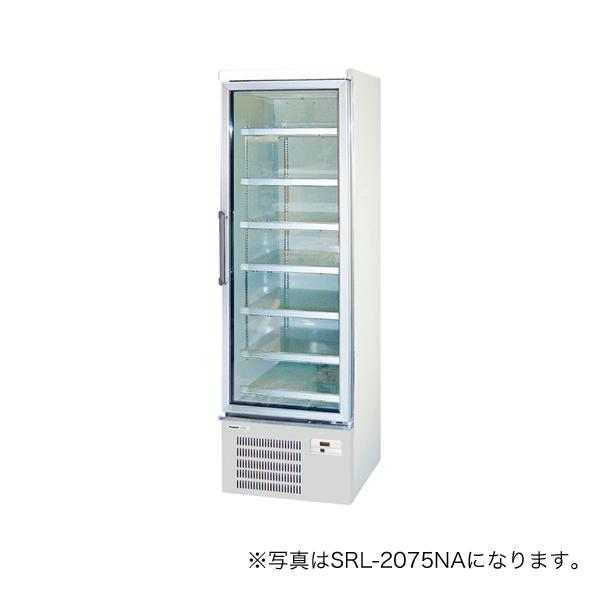 新品 パナソニック リーチイン冷凍ショーケース(スイング扉タイプ)SRL-2075NA