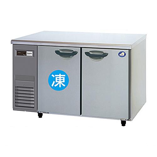 新品 パナソニック テーブル型冷凍冷蔵庫(コールドテーブル)SUR-K1261CA