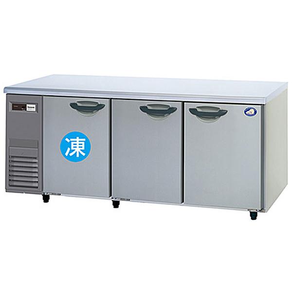 新品 パナソニック テーブル型冷凍冷蔵庫(コールドテーブル)センターピラーレスタイプ SUR-K1871CSA