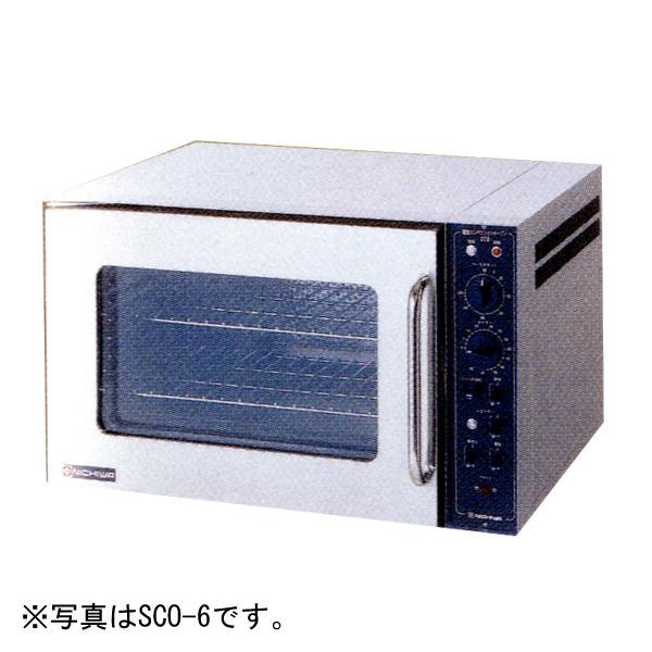 新品:ニチワ 電気コンベクションオーブン SCO-5N 幅630×奥行725×高さ500(mm)