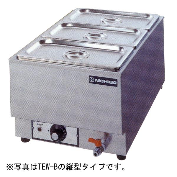 新品:ニチワ 電気卓上ウォーマー(湯煎式)ホテルパン1/4×4個 TEW-D(Y)