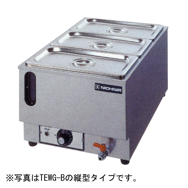 新品 ニチワ 電気卓上ウォーマー(湯煎式)水位計付 ホテルパン1/4×4個TEWG-D(Y)