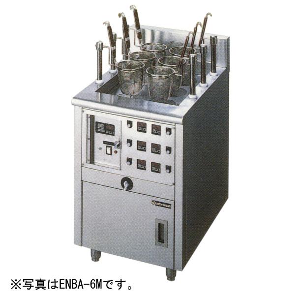 新品 ニチワ 電気自動ゆで麺器(オートリフトタイプ)[丸テボ4つ] 550×600×800 ENBA-4M