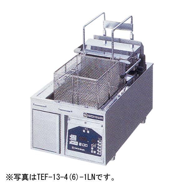 新品 ニチワ 電気フライヤー(卓上タイプ) 750×600×300TEF-13-6W