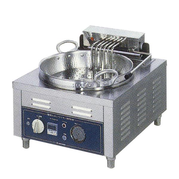 新品 ニチワ 電気天ぷらフライヤー 500×600×300SEFD-4H