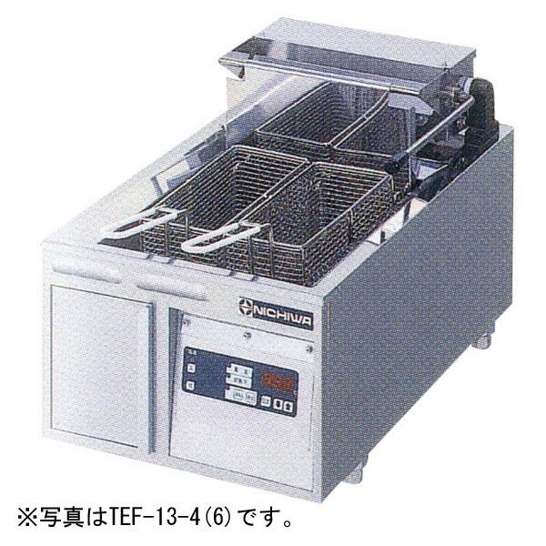 新品 ニチワ 電気フライヤー(卓上タイプ) 380×600×300TEF-13-4