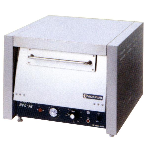 新品:ニチワ電気ピザオーブン(三相200V)NPO-3N【smtb-f】