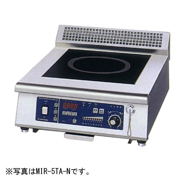 新品 ニチワ IHコンロ(電磁調理器) 卓上タイプ(1連)450×750×250 MIR-5TB-N