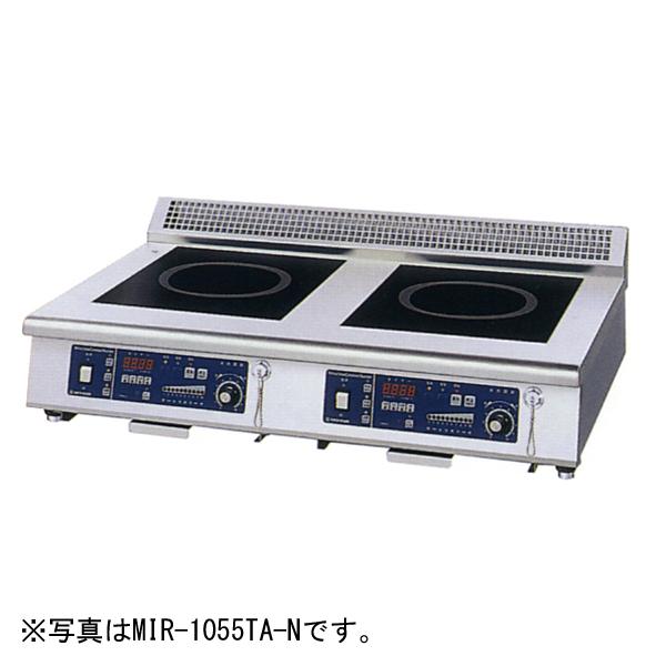 新品 ニチワ IHコンロ(電磁調理器) 卓上タイプ(2連)900×750×250 MIR-1055TB-N