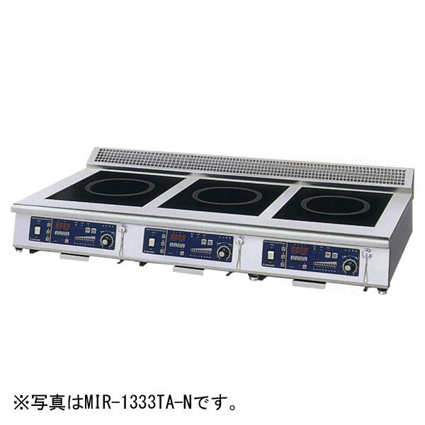 新品 ニチワ IHコンロ(電磁調理器) 卓上タイプ(3連)1200×750×250 MIR-1555TB-N