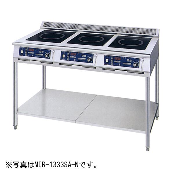 新品 ニチワ IHコンロ(電磁調理器) スタンドタイプ(3連)1200×750×800 MIR-1555SB-N