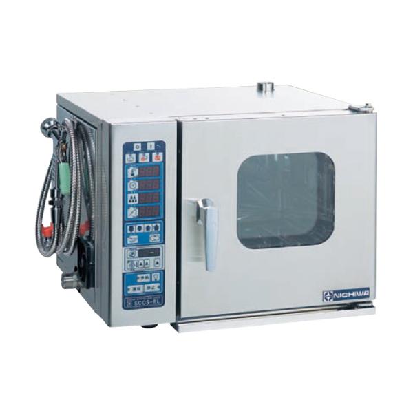 新品 ニチワ スチームコンベクションオーブン RLシリーズ インジェクションタイプ 小型卓上タイプ SCOS-212RL-L(R)幅530×奥行470×高さ390(mm)【 スチコン 】【 オーブン スチーム 】
