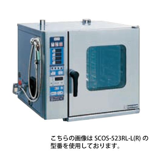 新品:ニチワ スチームコンベクションオーブン 小型卓上2段積タイプ SCOS-5523RL-L(R) 幅680×奥行650×高さ1610(mm) 【 スチコン 】【 オーブン スチーム 】