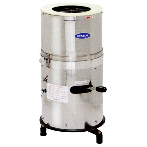 新品:オーミチ 食品脱水機[高速脱水機] (野菜水切り器)OMD-10R3