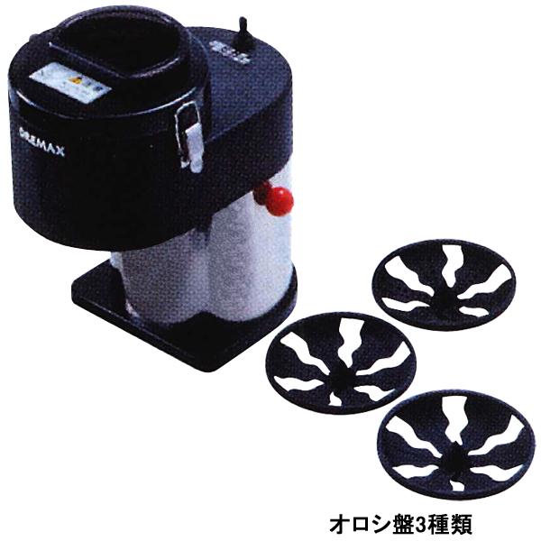 新品 ドリマックス マルチオロシ(おろし器) DX-60
