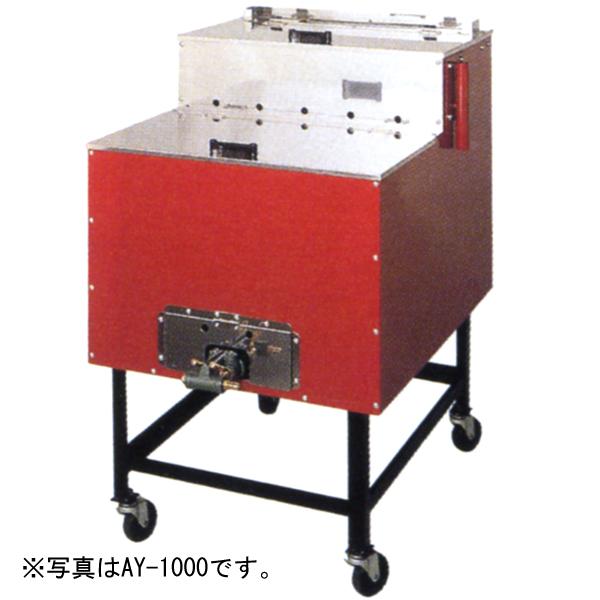 新品 焼いも機(いもランド) AY-1500