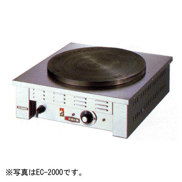 新品 エイシンクレープ焼き器 単相100V幅500×奥行500×高さ190(mm)EC-1000
