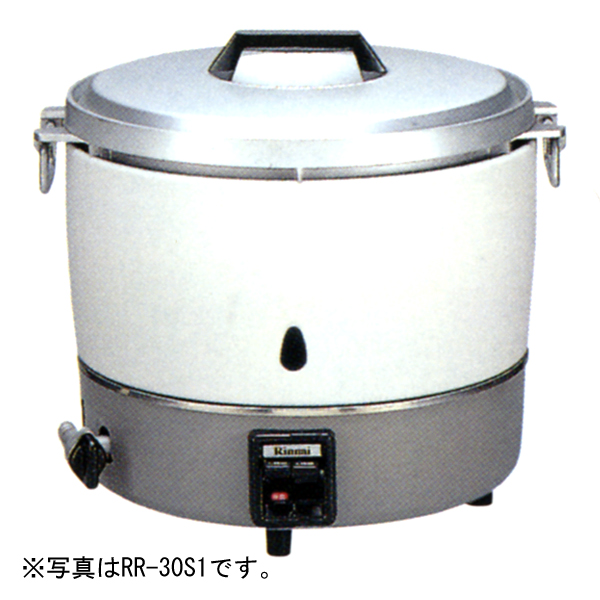 新品:リンナイ 3升炊き卓上型ガス炊飯器(普及型) RR-30S1-F 内装フッ素仕様