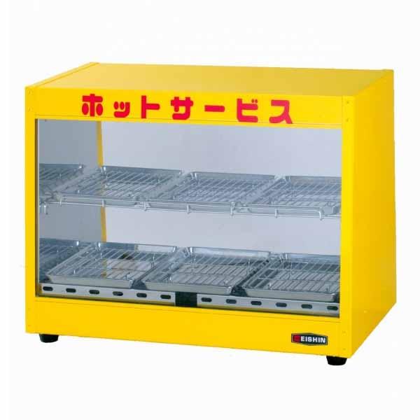 新品 エイシンホットショーケース(温蔵ショーケース)幅600×奥行350×高さ450(mm)ED-8