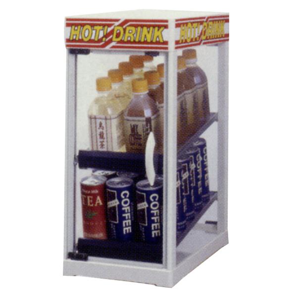 整洁能温暖 (罐瓶温暖) HW-36