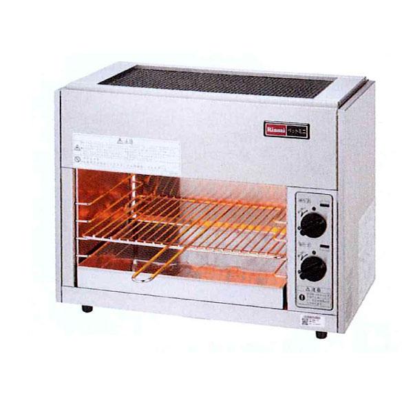 新品 リンナイ ガス赤外線グリラー(焼物器)ペットミニ4号 RGP-42SV