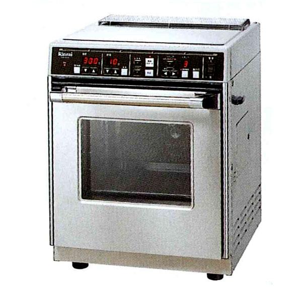 新品 リンナイ ガス高速オーブン 卓上タイプ470×645×586 RCK-10AS