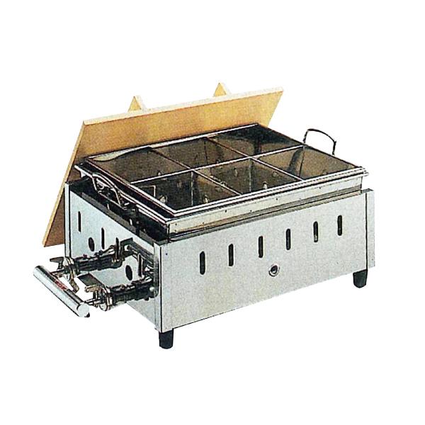 新品 カネミツ ガス おでん鍋 湯煎式 OY-15 尺5寸幅490×奥行390×高さ240(mm)【 おでん 鍋 】【 おでん鍋 業務用 】【 おでん鍋 ガス 】