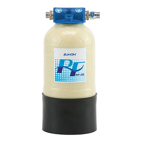 新品 メイスイ 業務用浄水器 I形(カートリッジタイプ) PFシリーズ PF-05 【 業務用 浄水器 】【 浄水器 】