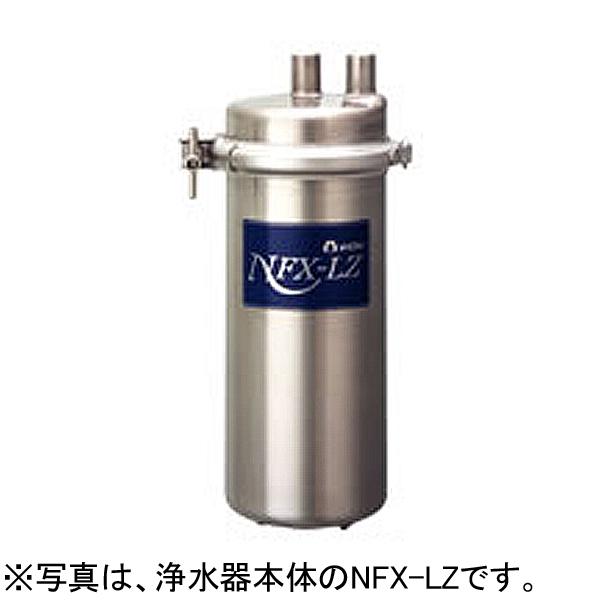 新品:メイスイ 業務用浄水器 I形 NFXシリーズ NFX-LZ 交換用カートリッジ 【 業務用 浄水器 】【 浄水器 】